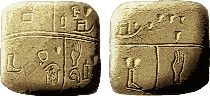Escrita pictográfica feita por Sumérios, de 3500 a.C. Talvez o mais antigo registro de escrita no mundo (Imagem: reprodução)